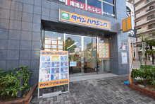 【店舗写真】(株)タウンハウジング南流山店