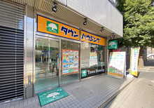 【店舗写真】(株)タウンハウジング御茶ノ水店