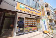 【店舗写真】(株)タウンハウジング上尾店