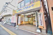 【店舗写真】(株)タウンハウジング稲毛店