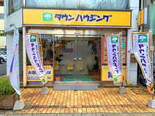 【店舗写真】(株)タウンハウジング草加店