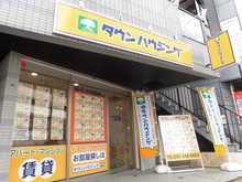【店舗写真】(株)タウンハウジング   センター南店