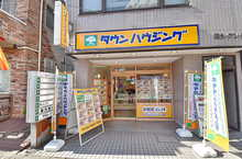 【店舗写真】(株)タウンハウジング入間市店