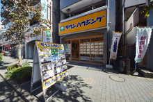 【店舗写真】(株)タウンハウジング青砥店