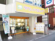 【店舗写真】(株)タウンハウジング武蔵小金井店