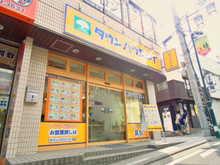 【店舗写真】(株)タウンハウジング戸塚店