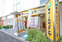 【店舗写真】(株)タウンハウジング新鎌ヶ谷店