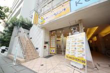 【店舗写真】(株)タウンハウジングセンター北店