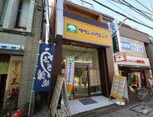 【店舗写真】(株)タウンハウジング仙川店