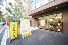 【店舗写真】(株)タウンハウジング西葛西店