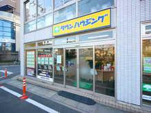 【店舗写真】(株)タウンハウジング与野店