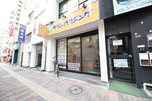 【店舗写真】(株)タウンハウジング高円寺店