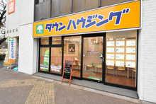 【店舗写真】(株)タウンハウジング三鷹店