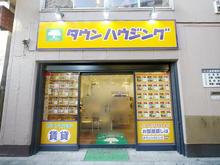 【店舗写真】(株)タウンハウジング大泉学園店