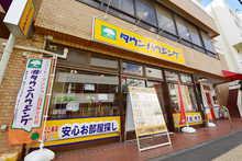 【店舗写真】(株)タウンハウジング湘南台店
