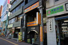 【店舗写真】(株)タウンハウジング巣鴨店