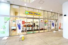 【店舗写真】(株)タウンハウジング八潮店