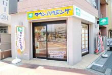 【店舗写真】(株)タウンハウジング平塚店
