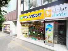 【店舗写真】(株)タウンハウジング津田沼店