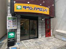 【店舗写真】(株)タウンハウジング経堂店