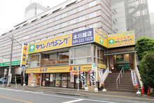 【店舗写真】(株)タウンハウジング本川越店
