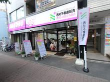 【店舗写真】西村不動産販売(株)