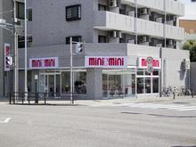 【店舗写真】(株)ミニミニ熱田店
