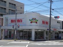 【店舗写真】(株)ミニミニ中村店