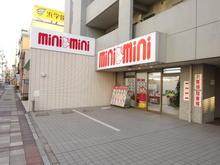 【店舗写真】(株)ミニミニいりなか店