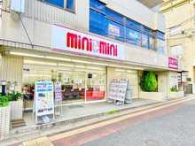 【店舗写真】(株)ミニミニ塩釜店