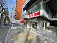 【店舗写真】(株)ミニミニ平針店