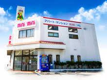 【店舗写真】(株)ミニミニ日進店