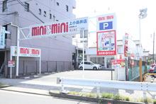 【店舗写真】(株)ミニミニ上小田井店