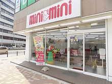 【店舗写真】(株)ミニミニ大曽根店