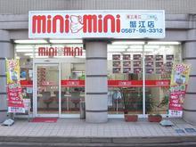 【店舗写真】(株)ミニミニ蟹江店