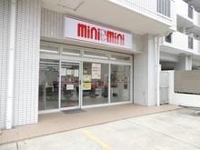 【店舗写真】(株)ミニミニ刈谷店