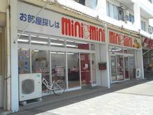 【店舗写真】(株)ミニミニ新安城店