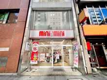 【店舗写真】(株)ミニミニ名古屋東口店