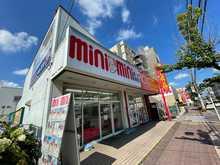 【店舗写真】(株)ミニミニ植田駅前店
