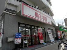 【店舗写真】(株)ミニミニ中村本陣店