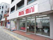 【店舗写真】(株)ミニミニ御器所店