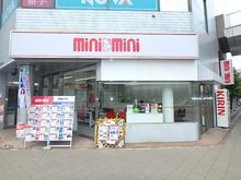 【店舗写真】(株)ミニミニ高崎駅前店
