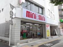 【店舗写真】(株)ミニミニ前橋店
