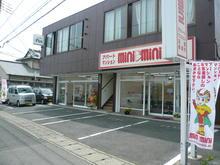 【店舗写真】(株)ミニミニ宇都宮北店
