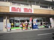 【店舗写真】(株)ミニミニ宇都宮東口店