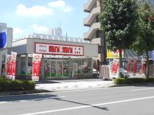 【店舗写真】(株)ミニミニ水戸店