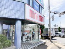 【店舗写真】(株)ミニミニ東武宇都宮店