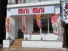 【店舗写真】(株)ミニミニ宇都宮駅前店