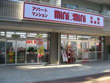 【店舗写真】(株)ミニミニ仙台長町店