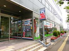 【店舗写真】(株)ミニミニ泉中央店